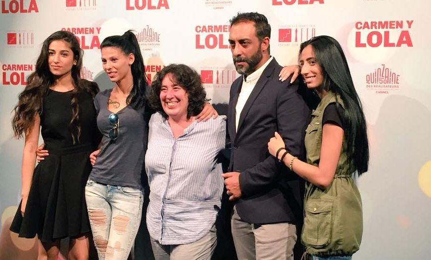 Carmen y Lola película